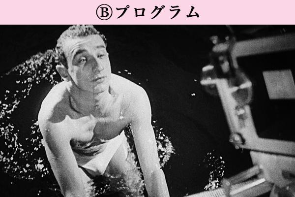 競泳選手ジャン・タリス 4Kレストア版 Taris, Roi de L'eau
