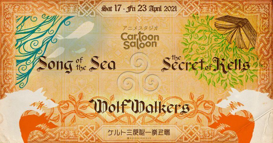 【2021/2/27(土)~3/5(金)】『ウルフウォーカー 』『ソング・オブ・ザ・シー 海のうた』『ブレンダンとケルズの秘密』